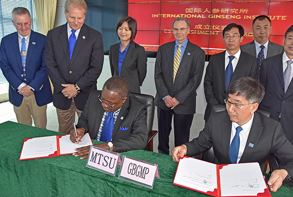 MTSU, Chinese partner to launch International Ginseng Institute