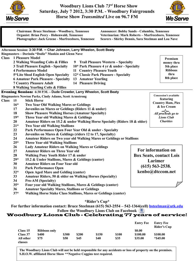 July 7: Woodbury Lions Club Horse Show
