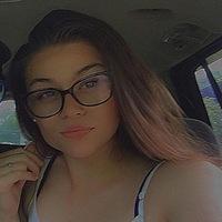Brittany Lynn Contreras
